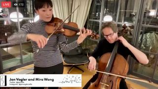 Jan Vogler und Mira Wang spielen bei Music Never Sleeps NYC (Quelle: Screenshot/musicneversleepsnyc.com)